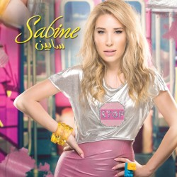Sabine album cover-Stop