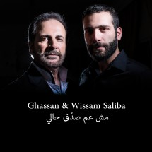 Ghassan & Wissam Saliba Cover Photo