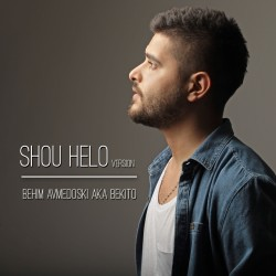 Shou_Helo_Remix_cover